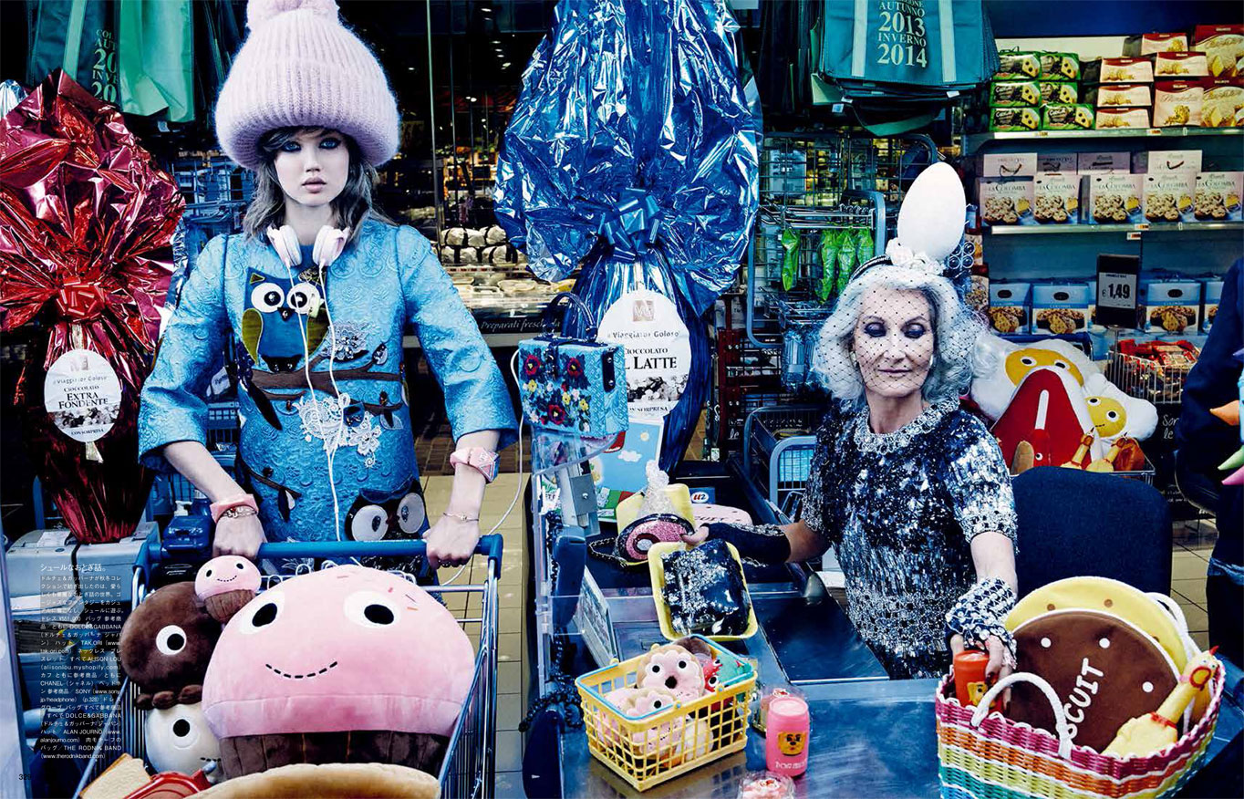 Blown Away by Vogue Japan